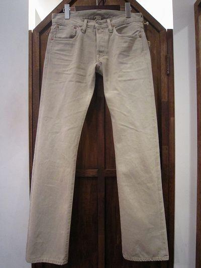 bdef974d5953 RRL等の通販サイト【RHYTHM】PANTS(パンツ)の販売ページ
